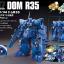 HGBF 1/144 DOM R35 thumbnail 8