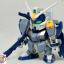 BB276 DUEL GUNDAM ASSAULT SHROUD thumbnail 2