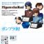 FIGURE-RISE BUST KIRA YAMATO thumbnail 3