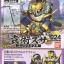 024 SHIN ENJYUTSU ZSSA (ENGLISH VER.) thumbnail 4