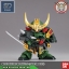 BB381 LEGEND BB ZAKUTO (YAMI SHOGUN) thumbnail 2