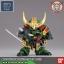 BB381 LEGEND BB ZAKUTO (YAMI SHOGUN) thumbnail 2