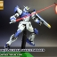 MG 1/100 DUEL GUNDAM ASSAULTSHROUD thumbnail 3