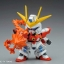 BB396 BUILD BURNING GUNDAM thumbnail 2