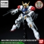 1/100 FULL MECHANICS GUNDAM BARBATOS LUPUS thumbnail 10