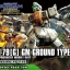 HG 1/144 GM GROUND TYPE thumbnail 1