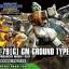 HG 1/144 GM GROUND TYPE thumbnail 1