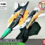 1/100 SCALE MODEL GUNDAM KYRIOS thumbnail 11