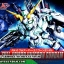 BB390 FULL ARMOR UNICORN GUNDAM thumbnail 1