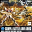 HGBC 1/144 GUNPLA BATTLE ARM ARMS thumbnail 1