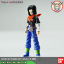 Figure-rise Standard Android #17 thumbnail 3