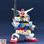 BB329 RX-78-2 GUNDAM(ANIMATION COLOR) thumbnail 6