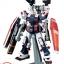 HG 1/144 Full Armor Gundam [Gundam Thunderbolt Anime Ver.] thumbnail 7