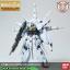 MG 1/100 ZGMF-X13A PROVIDENCE GUNDAM thumbnail 3
