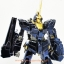 MG 1/100 UNICORN GUNDAM 02 BANSHEE (TITANIUM FINISH VER.) thumbnail 4