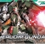 HG 1/144 CHERUDIM GUNDAM thumbnail 1