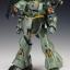 MG 1/100 Geara Doga thumbnail 2