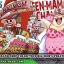 ONE PIECE GRAND SHIP COLLECTION BIG MOM'S PIRATE SHIP thumbnail 1