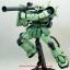 MG 1/100 MS-06F ZAKU MINELAYER thumbnail 7