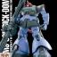 MG 1/100 MS-09R RICK-DOM thumbnail 2