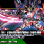 HGUC 1/144 FULL ARMOR UNICORN GUNDAM (DESTROY MODE/RED COLOR Ver.) thumbnail 1