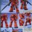 HG 1/144 CHAR'S ZAKUⅡ [Gundam The Original] thumbnail 12