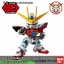 SD EX-STANDARD 011 TRY BURNING GUNDAM thumbnail 11