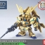 BB394 UNICORN GUNDAM 03 PHENEX thumbnail 3