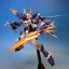 MG 1/100 GUNDAM ASTRAY BLUE FLAME D thumbnail 9
