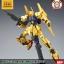 HGUC 1/144 HYAKU-SHIKI [REVIVE] thumbnail 10