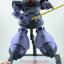 MG 1/100 MS-09R RICK-DOM thumbnail 16