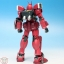 HGBF 1/144 GUNDAM AMAZING RED WARRIOR thumbnail 5