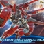 HG 1/144 GUNDAM G-SELF EQUIPED WITH ASSAULT PACK thumbnail 1