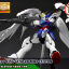 MG 1/100 WING GUNDAM ZERO CUSTOM thumbnail 5