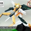 1/100 SCALE MODEL GUNDAM KYRIOS thumbnail 8