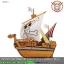 ONE PIECE GRAND SHIP COLLECTION GOING-MERRY Memorial color Ver. thumbnail 3