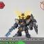 SD EX-STANDARD 015 UNICORN GUNDAM 02 BANSHEE NORN (DESTROY MODE) thumbnail 4