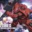 HG 1/144 CHAR'S ZAKUⅡ [Gundam The Original] thumbnail 1