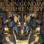 PG 1/60 RX-O[N] UNICORN GUNDAM 02 BANSHEE NORN thumbnail 1
