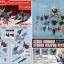 BB259 STRIKE GUNDAM STRIKER WEAPON PACK thumbnail 2
