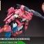 HG 1/144 GUNDAM FLAUROS (RYUSEI-GO) thumbnail 4