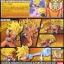 FIGURE-RISE STANDARD SUPER SAIYAN 3 SON GOKOU thumbnail 10