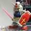 SD EX-STANDARD 001 RX-78.2 GUNDAM thumbnail 3