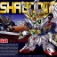BB377 LEGEND BB MUSHA GODDOMARU thumbnail 1