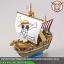 ONE PIECE GRAND SHIP COLLECTION GOING-MERRY Memorial color Ver. thumbnail 2