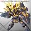 SD EX-STANDARD 015 UNICORN GUNDAM 02 BANSHEE NORN (DESTROY MODE) thumbnail 1