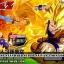 FIGURE-RISE STANDARD SUPER SAIYAN 3 SON GOKOU thumbnail 1