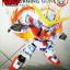 SD EX-STANDARD 011 TRY BURNING GUNDAM thumbnail 1