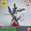 HGUC 1/144 FULL ARMOR UNICORN GUNDAM (DESTROY MODE/RED COLOR Ver.) thumbnail 7