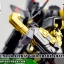 1/100 SCALE MODEL GUNDAM ASTRAY GOLD FRAME AMATSU thumbnail 5
